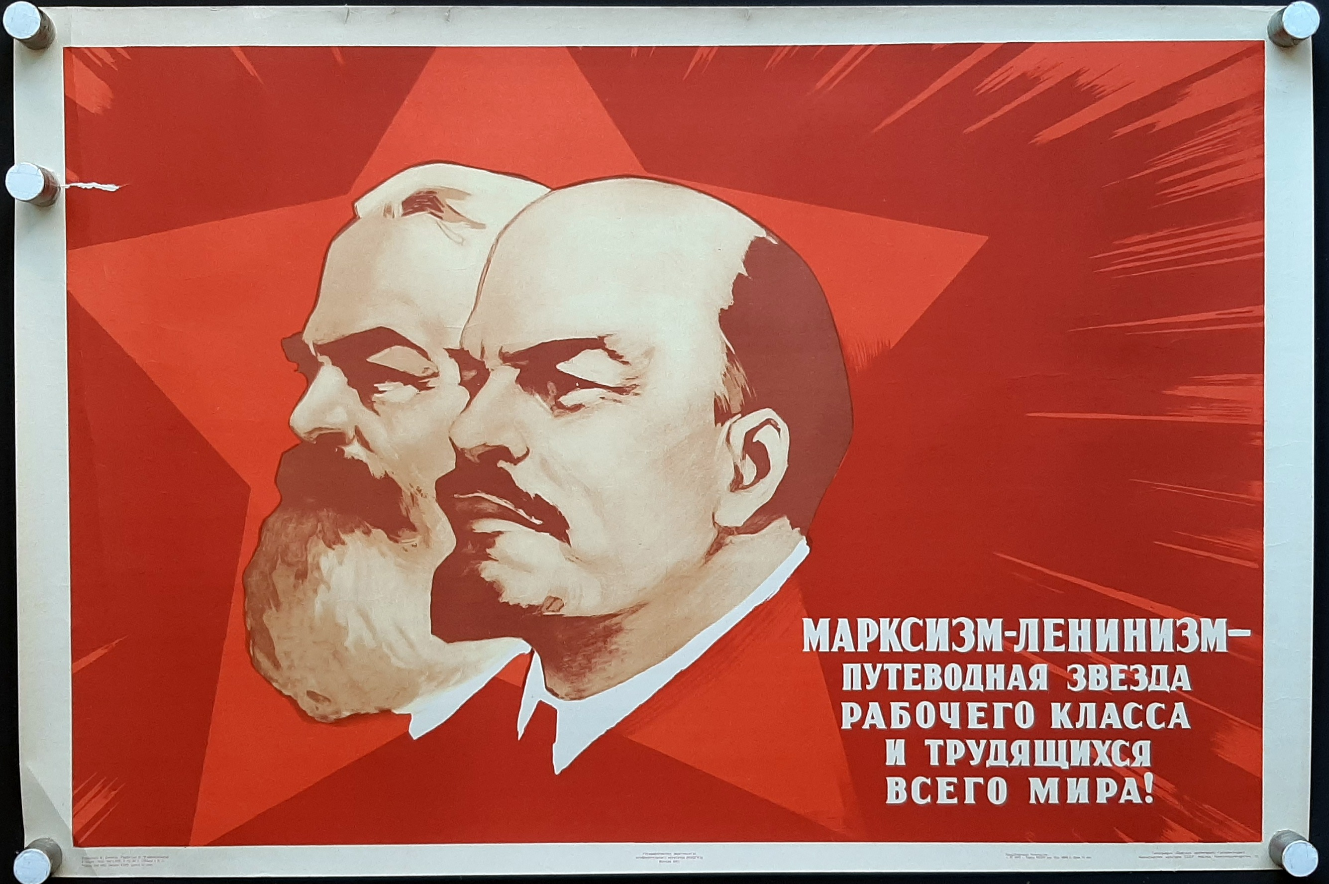 communism under lenin stalin essay Essays related to lenin and stalin 1 of a economically strong communist russia through like lenin, stalin was justified both lenin and stalin's.