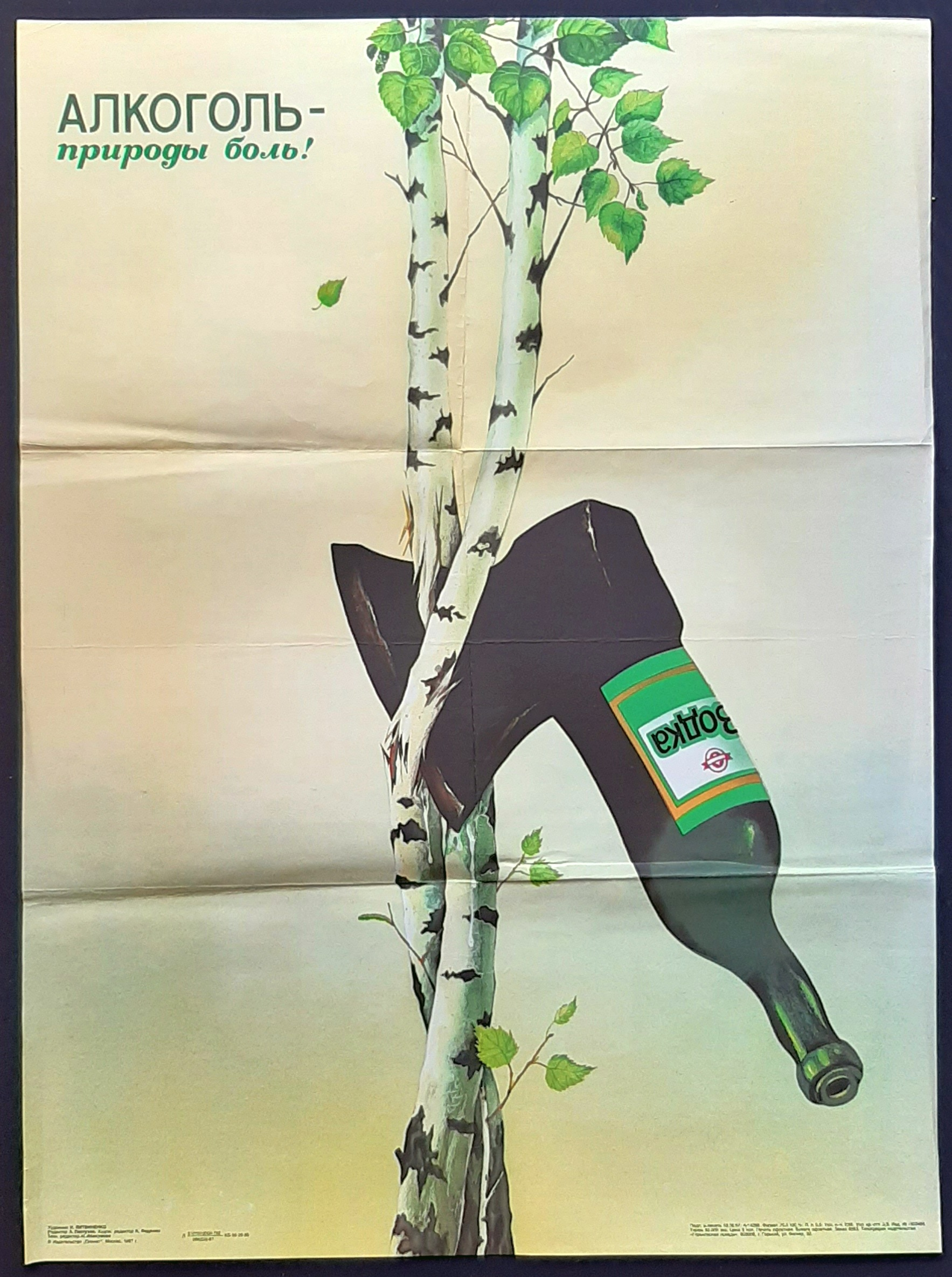 Relsky Vodka Drink South West of England Cappiello Vintage Poster Repro FREE S//H