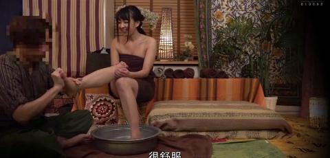 [中字]DVAJ-340我要是認真的話、她會和我怎麼做愛呢?永井美雛(MP4@KF@有碼)