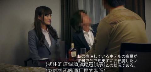 [中字]SGSR-237生啤的季節來臨!!將一直在意的可愛女員工灌醉理性崩潰的..(MP4@GD+KF@有碼)