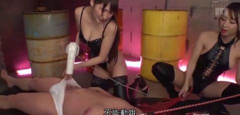 [中字]HND-701那一天,大學酒會變成了內射輪姦同好會。渚光希(MP4@GDKF@有碼)