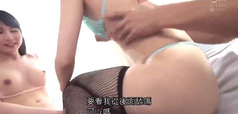 [中字]WANZ-898蕾絲邊與第三性人妖性感開發按摩椎名空咲雪華奈(MP4@GD+KF@有碼)