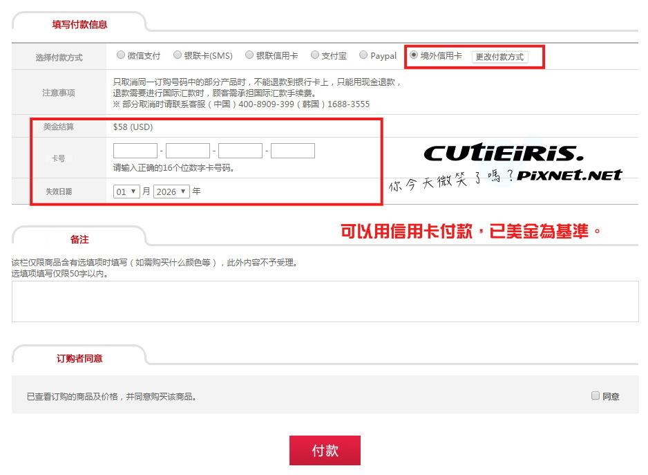 分享∥敗家購物必看這篇韓國樂天免稅店(LOTTE DUTY FREE)線上購物(2017.05.17 更新) 22 29