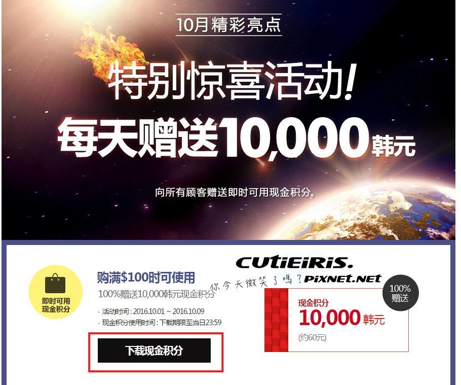 分享∥敗家購物必看這篇韓國樂天免稅店(LOTTE DUTY FREE)線上購物(2017.05.17 更新) 7 14