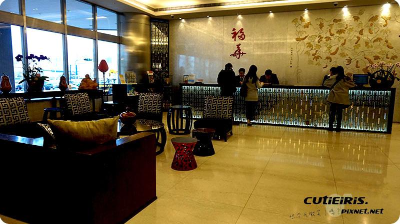 台中∥西屯區老舊有歷史五星服務但不是五星 – 福華大飯店(Howard Prince Hotel Taichung)