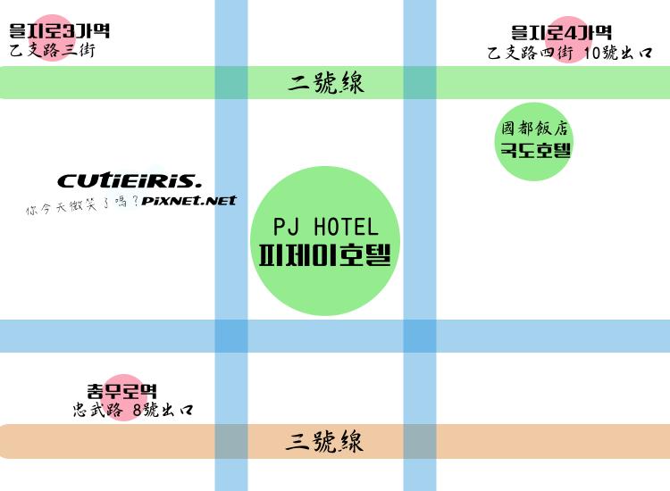 首爾∥韓國首爾明洞(명동)豐田酒店(HOTEL PJ ; 피제이호텔)距離近地鐵有兩條不壅擠 1 pj%20hotel%20%281%29