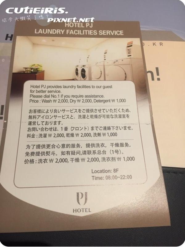 首爾∥韓國首爾明洞(명동)豐田酒店(HOTEL PJ ; 피제이호텔)距離近地鐵有兩條不壅擠 33 pj%20hotel%20%2834%29