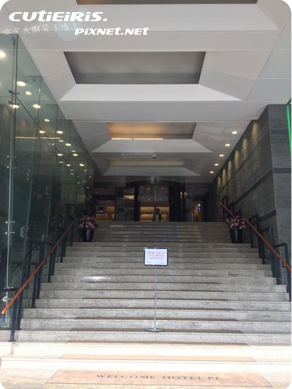 首爾∥韓國首爾明洞(명동)豐田酒店(HOTEL PJ ; 피제이호텔)距離近地鐵有兩條不壅擠 2 pj%20hotel%20%2837%29