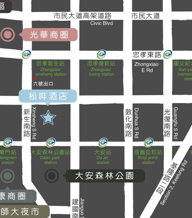 台北∥松哖酒店(Sonnien Hotel)大安豪宅環繞溫馨家庭風超安全飯店 1 1484190201 1481632943