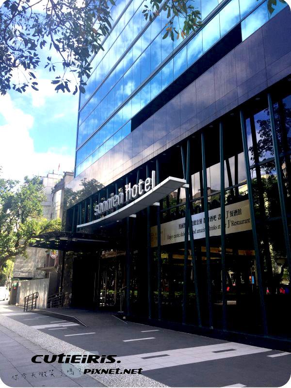 台北∥松哖酒店(Sonnien Hotel)大安豪宅環繞溫馨家庭風超安全飯店 2 1484190202 9841563