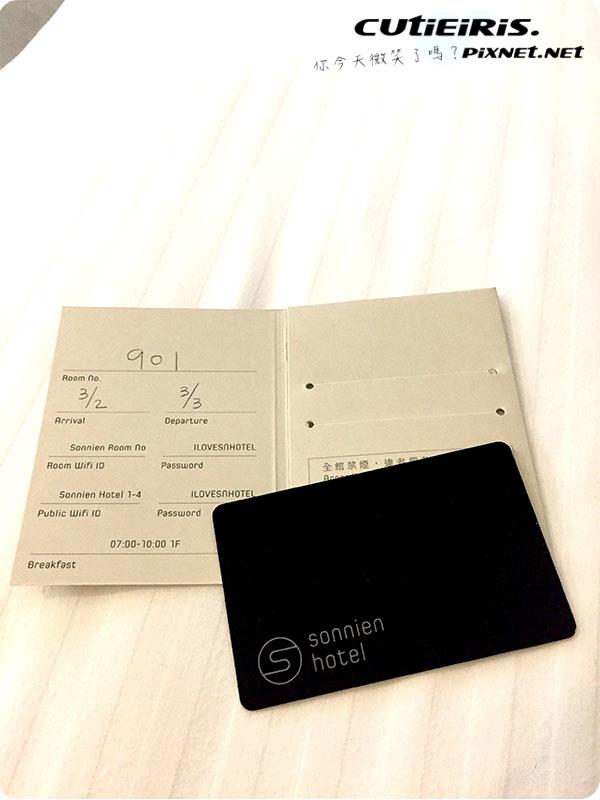 台北∥松哖酒店(Sonnien Hotel)大安豪宅環繞溫馨家庭風超安全飯店 4 1488684980 3010255855