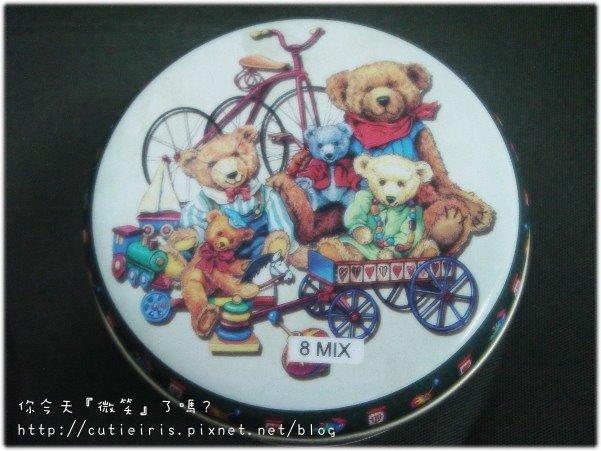 香港∥八號風球攪亂之09港澳行DAY 1 - Jenny Bakery手工餅乾 6 4afa7647e80d8