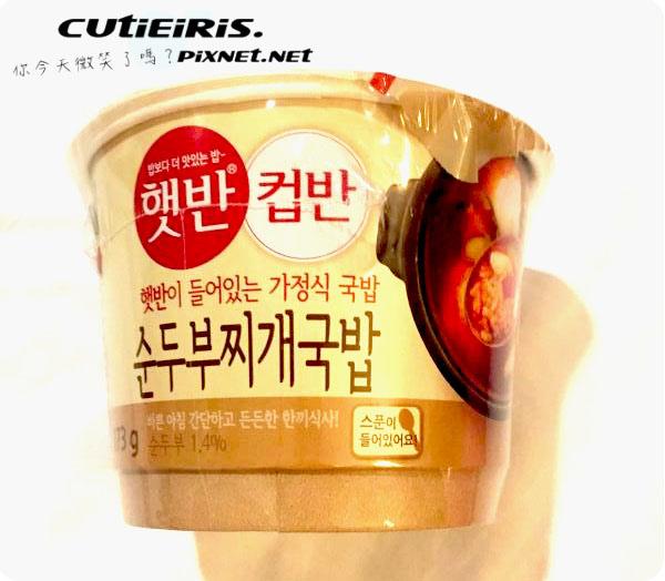 食記∥韓國料理CJ Hetbahn(햇반)豆腐鍋湯飯(순두부찌개국밥)和牛骨湯飯(사골곰탕국밥)想念韓國湯飯時立刻微波來一碗 1 1491124955 553855880