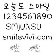 字型∥韓文迷必備整套東方神起(동방신기;TVXQ)電腦韓文字型(Korean Fonts)下載 4 SMJUNSU