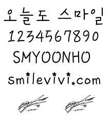 字型∥韓文迷必備整套東方神起(동방신기;TVXQ)電腦韓文字型(Korean Fonts)下載 1 SMYOONHO