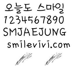 字型∥韓文迷必備整套東方神起(동방신기;TVXQ)電腦韓文字型(Korean Fonts)下載 2 SMJAEJUNG