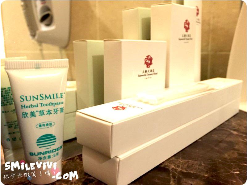 台北∥ 王朝大酒店(Sunworld Dynasty Hotel)小巨蛋看演唱會裝潢超優質 16 sunworlddynasty%20%2817%29