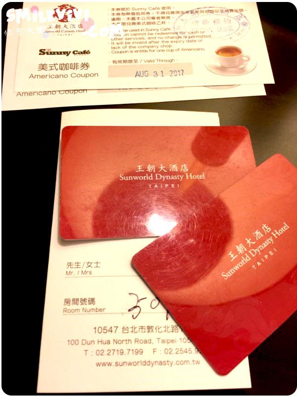 台北∥ 王朝大酒店(Sunworld Dynasty Hotel)小巨蛋看演唱會裝潢超優質 7 sunworlddynasty%20%2818%29