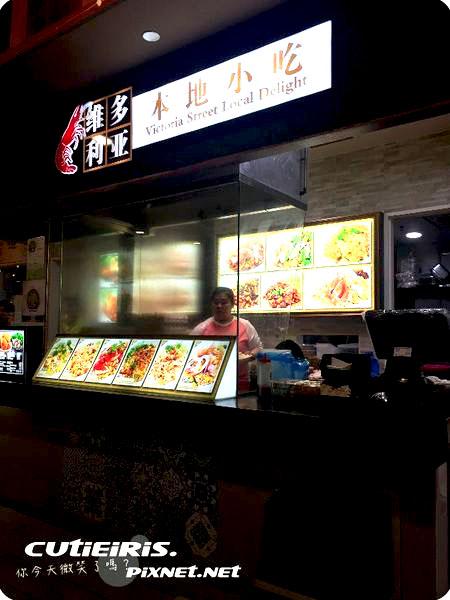 新加坡∥HOTEL BOSS旁的Foodclique美食 - 天天海南雞飯、維多利亞食坊、潮州魚麵 5 Foodclique%20%284%29