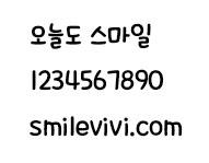 字型∥韓文迷必備韓文字體漂亮可愛的電腦韓文字型(Korean Fonts)下載 1 210dahong smilevivi