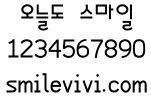 字型∥韓文迷必備韓文字體漂亮可愛的電腦韓文字型(Korean Fonts)下載 3 EunBangwool smilevivi
