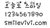 字型∥韓文迷必備韓文字體漂亮可愛的電腦韓文字型(Korean Fonts)下載 4 GF OceanFriends smilevivi
