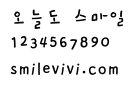 字型∥韓文迷必備韓文字體漂亮可愛的電腦韓文字型(Korean Fonts)下載 6 RixGrimm smilevivi