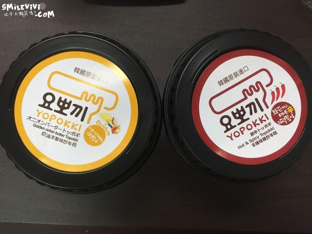 分享∥消夜好友 - 韓國Yopokki辣炒年糕即食杯 7 Yopokki%20%287%29