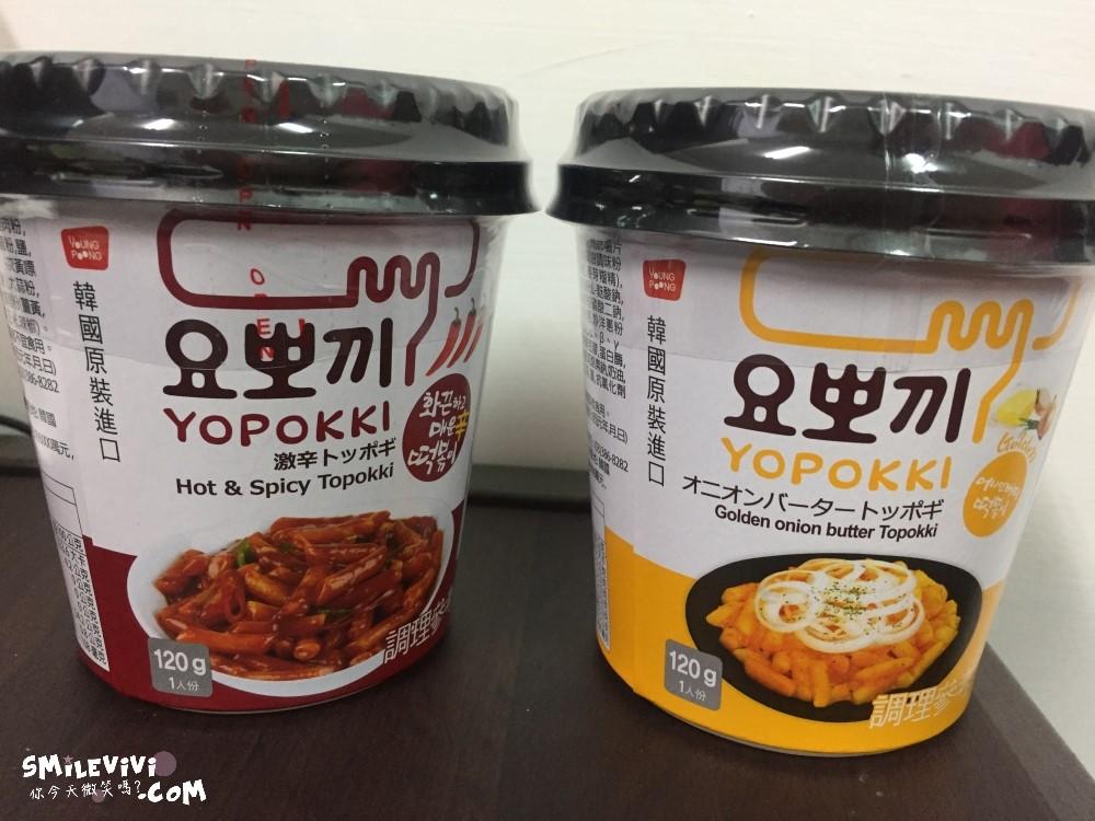 分享∥消夜好友 - 韓國Yopokki辣炒年糕即食杯 2 Yopokki%20%282%29