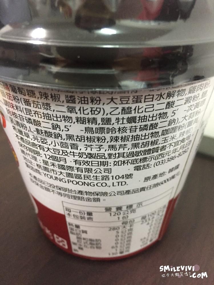 分享∥消夜好友 - 韓國Yopokki辣炒年糕即食杯 4 Yopokki%20%284%29