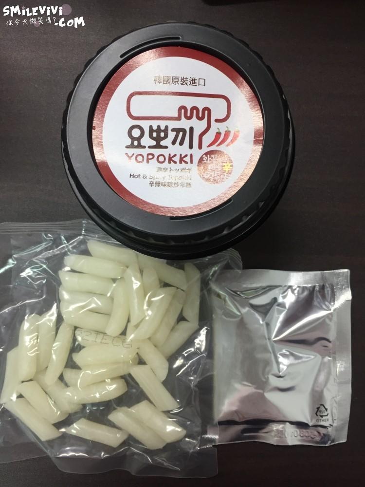 分享∥消夜好友 - 韓國Yopokki辣炒年糕即食杯 8 Yopokki%20%289%29