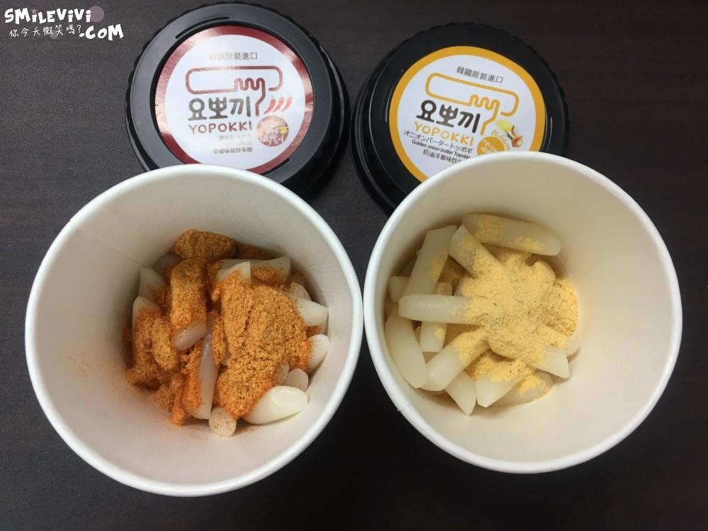 分享∥消夜好友 - 韓國Yopokki辣炒年糕即食杯 12 Yopokki%20%2813%29