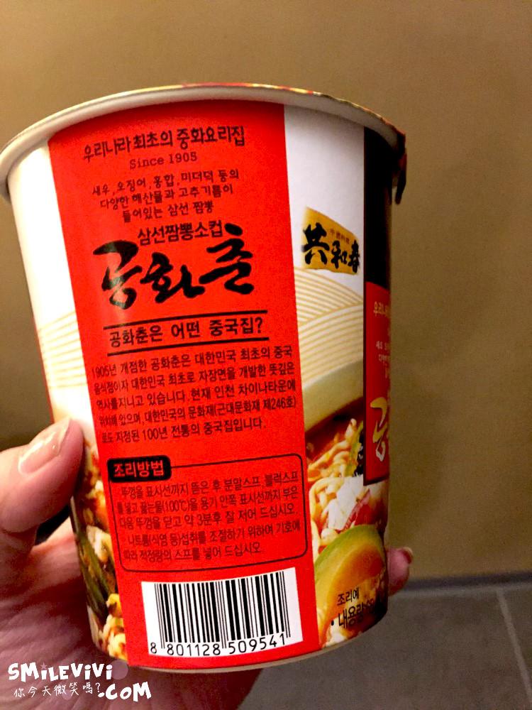 泡麵∥韓國泡麵Part 3農心Nongshim韓式辣牛肉湯泡麵(육개장사발면)、GS25共和春韓式海鮮泡麵(공화춘짬뽕) 5 nongshim%20%286%29