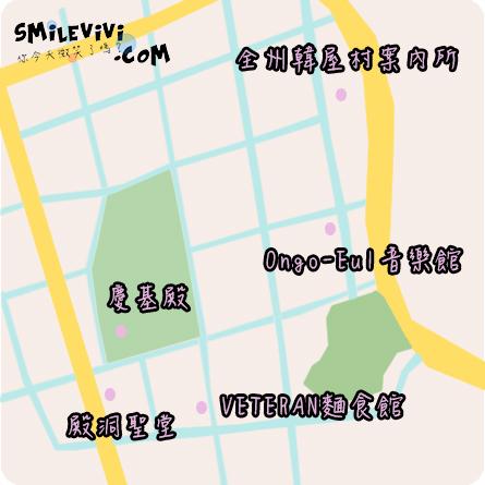 全州∥韓國全州(전주)全州韓屋村(전주한옥마을;Jeonju Hanok Village)殿洞聖堂(전동성당)、慶基殿(경기전)、羅岩聖堂(나바위성당)感受韓國的歷史村莊 6 MAP.jpg%20 %2036919540323