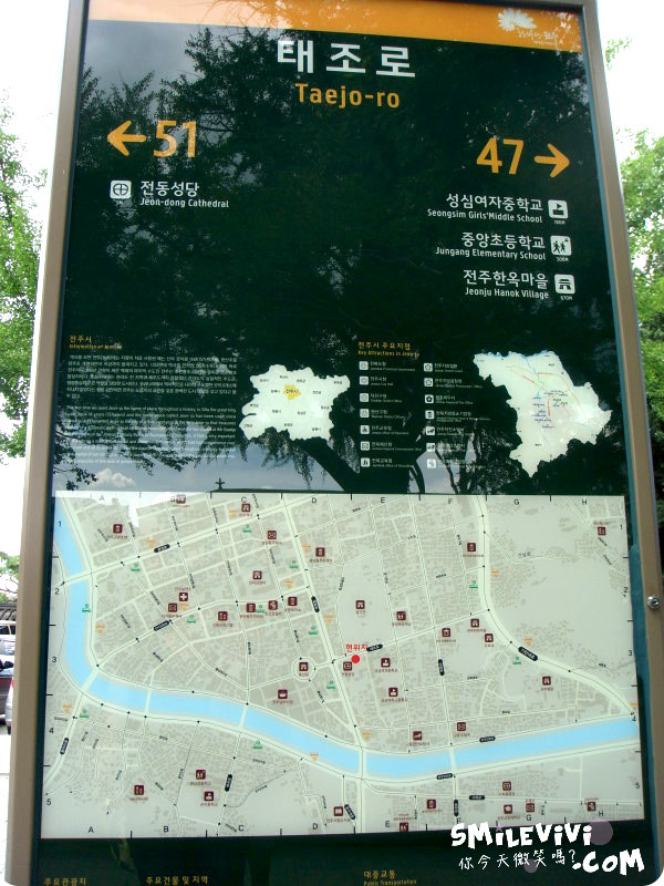 全州∥韓國全州(전주)全州韓屋村(전주한옥마을;Jeonju Hanok Village)殿洞聖堂(전동성당)、慶基殿(경기전)、羅岩聖堂(나바위성당)感受韓國的歷史村莊 8 %E6%85%B6%E5%9F%BA%E6%AE%BF%20%281%29.JPG%20 %2037540721576