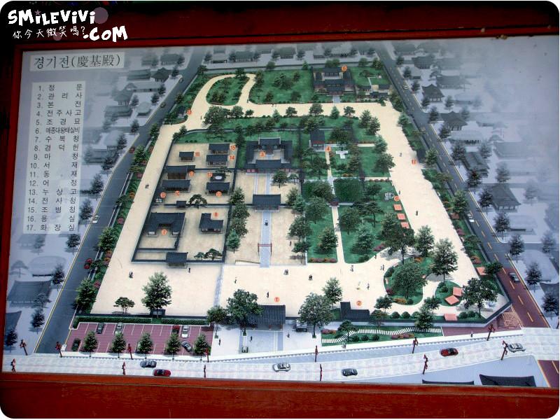 全州∥韓國全州(전주)全州韓屋村(전주한옥마을;Jeonju Hanok Village)殿洞聖堂(전동성당)、慶基殿(경기전)、羅岩聖堂(나바위성당)感受韓國的歷史村莊 29 %E6%85%B6%E5%9F%BA%E6%AE%BF%20%283%29.JPG%20 %2037540722686