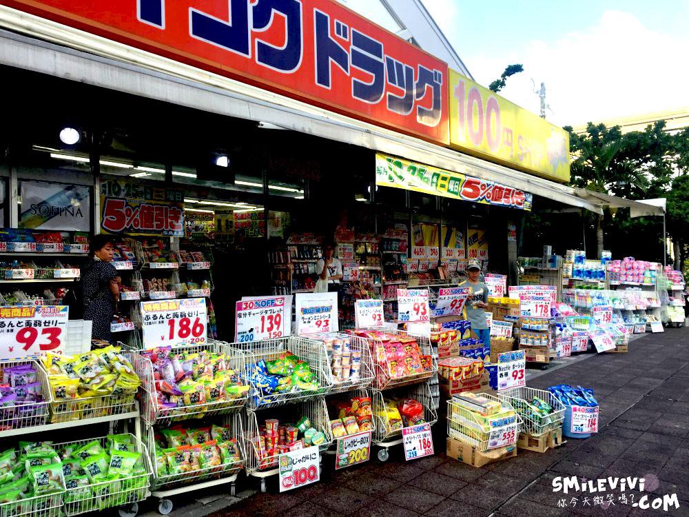沖繩∥熱鬧車站小祿站日本購物中心AEON那霸小祿站、便宜大國藥妝店(ダイコク;Daikoku)百元商店小祿店 17 Daikoku%20%282%29.JPG%20 %2043072166735