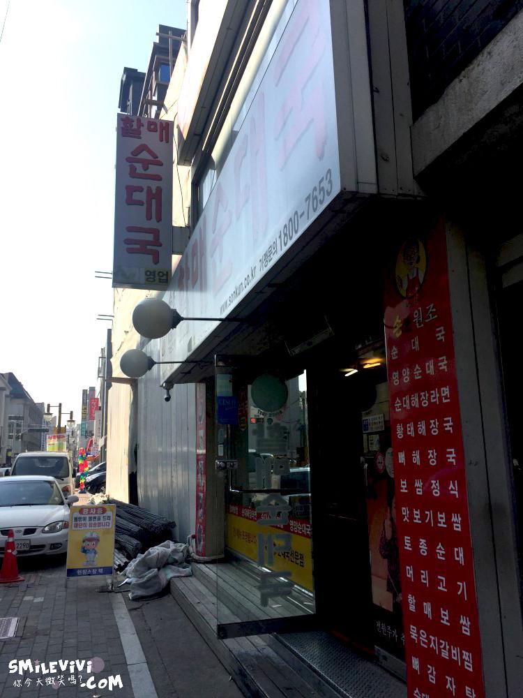 食記∥水原(수원)韓國奶奶傳統料理之大手老奶奶血腸湯飯(손큰할매순대국) 1 sonkun%20%281%29.JPG%20 %2041044465820