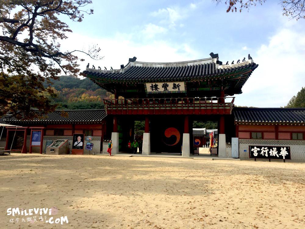 水原∥來華城行宮(화성행궁)感受體驗一場韓國歷史饗宴吧! 3 Suwon%20Hwaseong%20%281%29