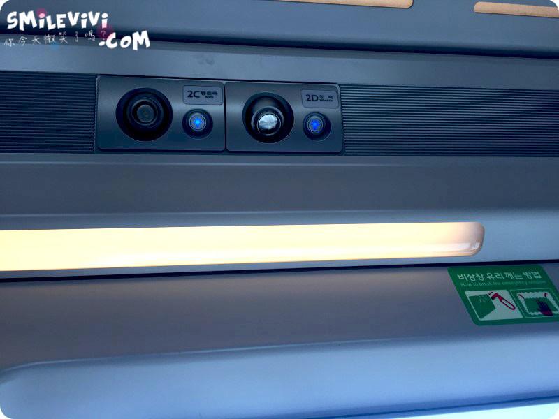 分享∥首爾交通移動工具各式各樣火車SRT高速列車體驗、KTX商務艙體驗 10 srt%20%283%29