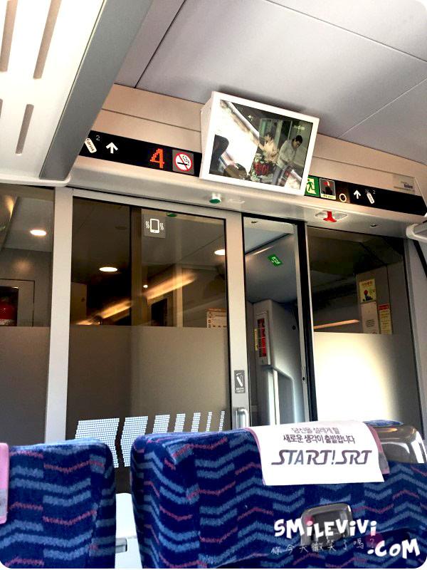 分享∥首爾交通移動工具各式各樣火車SRT高速列車體驗、KTX商務艙體驗 9 srt%20%284%29