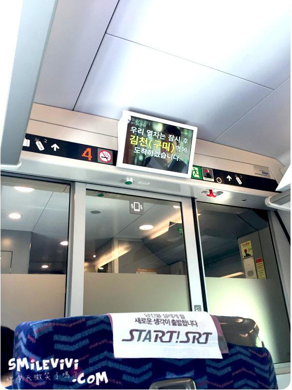 分享∥首爾交通移動工具各式各樣火車SRT高速列車體驗、KTX商務艙體驗 12 srt%20%289%29