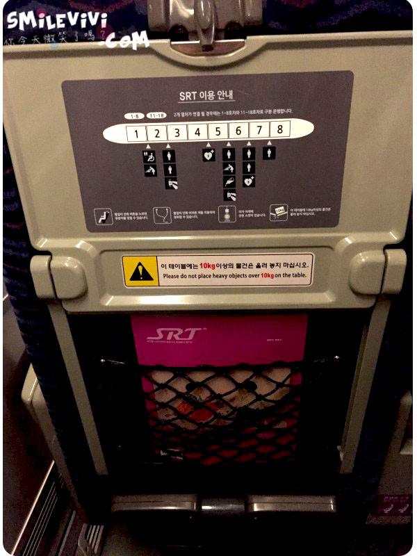 分享∥首爾交通移動工具各式各樣火車SRT高速列車體驗、KTX商務艙體驗 13 srt%20%2813%29
