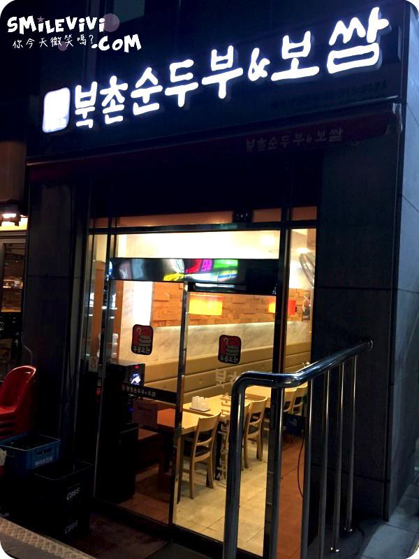 食記∥江南(강남)韓國明星經常光顧、小菜很豐盛 之 超嫩北村豆腐鍋與泡菜包肉(북촌순두부&보쌈)