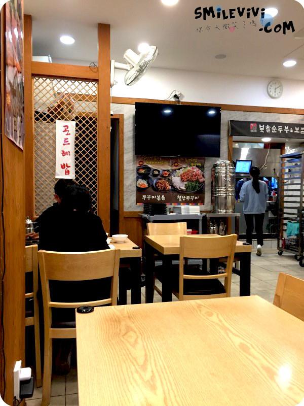 食記∥韓國首爾江南(강남)超嫩北村豆腐鍋與泡菜包肉(북촌순두부&보쌈;Bukchon Sundubu)韓國明星經常光顧、小菜很豐盛 6 dubumania%20%283%29.JPG%20 %2038444282766