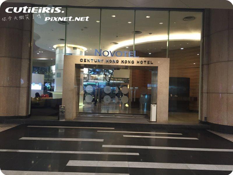 香港∥香港灣仔諾富特世紀酒店(Novotel Century Hong Kong Hotel)電車比地鐵方便房間沒WIFI 2 1475941732 457487912.jpg%20 %2042788661912