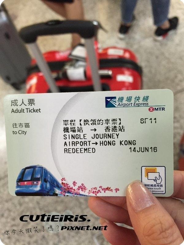 香港∥香港灣仔諾富特世紀酒店(Novotel Century Hong Kong Hotel)電車比地鐵方便房間沒WIFI 1 1476616773 983612555.jpg%20 %2028964038718