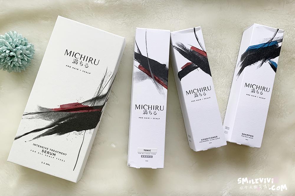 分享∥日本專業養健髮品牌密綺露MICHIRU讓你擁有豐盈秀髮養健髮4步驟