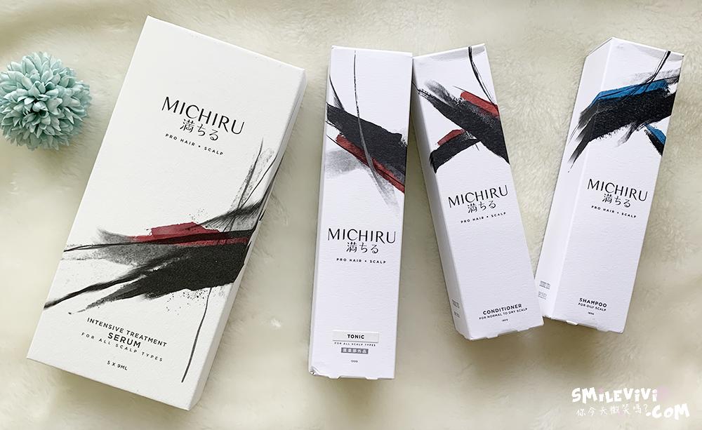 分享∥日本專業養健髮品牌密綺露MICHIRU讓你擁有豐盈秀髮養健髮4步驟 3 MICHIRU%20%282%29
