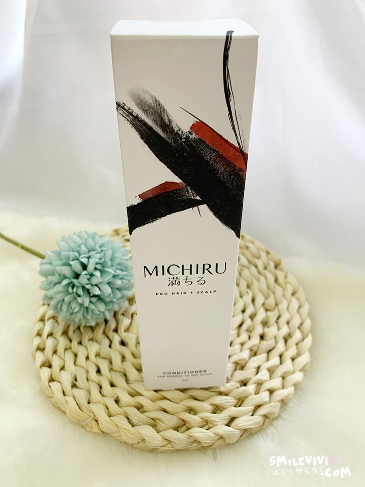分享∥日本專業養健髮品牌密綺露MICHIRU讓你擁有豐盈秀髮養健髮4步驟 8 MICHIRU%20%288%29